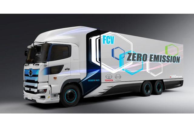 truk hidrogen